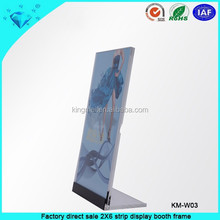 Factory direct sale clear acrylic 2X6 strip display booth frame