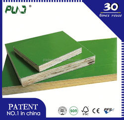cheap building materials,plywood door skin mr glue,black / brown cedar plywood