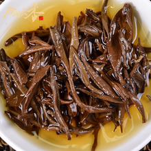 Good and rich nutrition golden buds fermented black tea