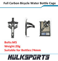 HK-CBC01 Carbon Bicycle Bottle Cage Mountain/Road Bike Full Carbon Fiber Water Bottle Cages Holder