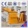 PEL series china most famous stone crusher