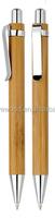 gift bamboo pen, fantastic bamboo gift pen