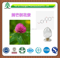 GMP factory supply best popular high quality Formononetin