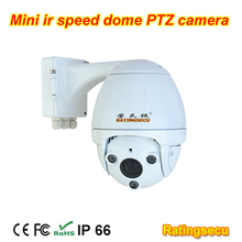 Low price good quality dome ptz cctv camera with OSD menu easy to install