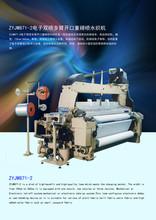 2015 professional New water jet loom & Air jet loom Weaving loom Textile weaving machine Zhongyi supply sale price