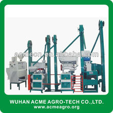 AMCT-20TPD auto combined rice mill