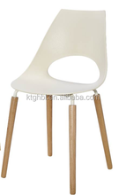 2015 outdoors white and solid wood legs plastic dining chair