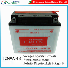 12V 9Ah storage battery