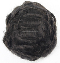 1BA# toupee for black women for hair loss