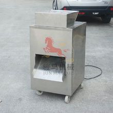 good price and high quality beef steak machines QJ-1000