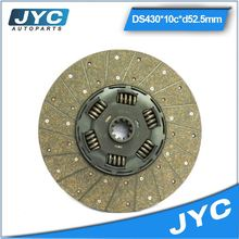 Hot Selling clutch disc of tractor clutch plate making