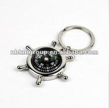 2012 New Metal Compass Keychain