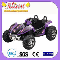 New Alison ride on remote car/electric kiddie car/kids toy bike