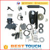 80cc Motorized Bicycle gasoline engine kit for bicycle