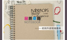 pocket dairy with pen,China notebook classical gift paper notebooks