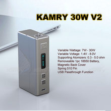 Kamry mod 30w vaporizer mod 30 watts ego vaporizer pen kamry 30W vaporizer cigar