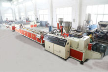 240mm Wood plastic composite profile extrusion line