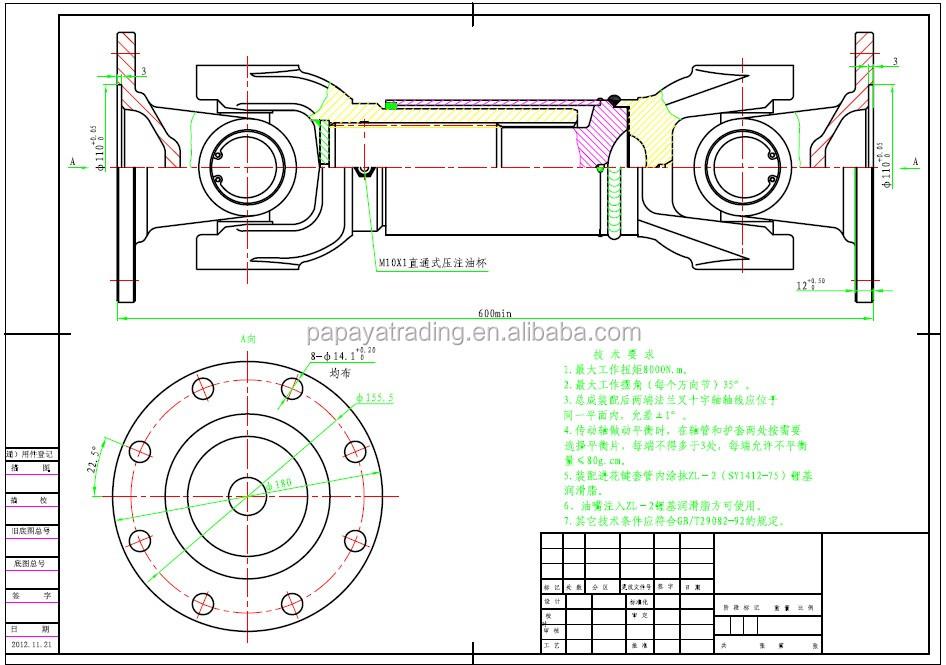 Pto Drive Shaft Universal Joints : Drive shaft cardan pto universal joint u