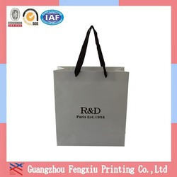 Respond In 12 Hours Guangzhou White Craft Paper Shopping Bag