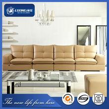 2Y399#fashionable cheap waiting room sofa