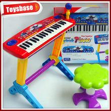 Cheap child music organ