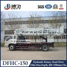 150m Depth Widely Used Truck-mounted Water Well Drilling Rigs DFHC-150