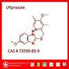 CAS no 73590-85-9 in house standard Intermediates & Fine chemicals Ufiprazole