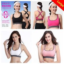 Bottom price hot sell seamless sport bra nylon spandex