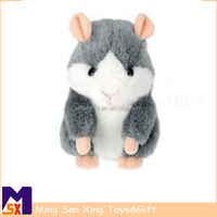 Christmas edition electric voice recording plush hamster toys for sale
