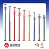 adjustable steel shoring props/adjustable props jack/heavy duty shoring props scaffolding for sale