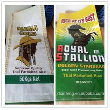 bopp laminated woven bag,high quality bopp printed bag for packing rice/salt/sugar