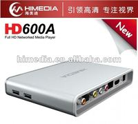 H.264. 1080P HDMI Arabic IP TV Set Top Box