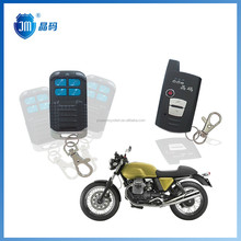 Scooter Personal Alarm