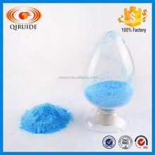 QIRUIDE Copper Sulfate Pentahydrate For Pesticide Producer