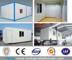 shipping home container for sale from india