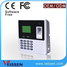 high quality software free time and attendance system for school