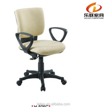 Furicco interior design office furniture office furniture prices staff chairH-505C