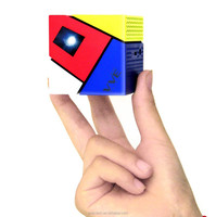 Praytech I8 Magic cube super skeet arcade electronic projector game