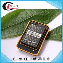 long time mobile phone battery