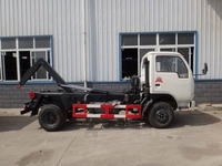 DONGFENG 4*2 4 ton 4m3 small roll arm garbage trucks