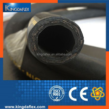 Qingdao factory hydraulic heat resistant rubber hose/tube/pipe