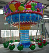 cool fruits swing flying chair for sale/swing rides amusement equipment