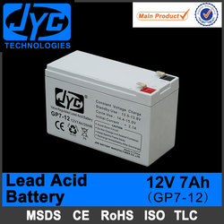 China supplier recharge sealed lead acid 12v 7ah battery