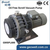 cheaper price Chinese Oil free pneumatic vacuum pump