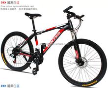 "26"" MTB Bike 21 speed full suspension unfolding Mountain Bicycle"