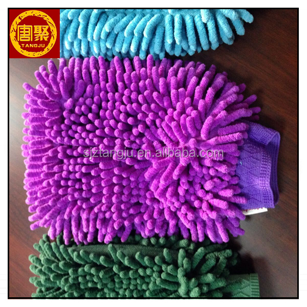 microfiber towel gloves for car washing .jpg