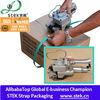 carton box,paper,cardboard,case pallet bundle manual plastic strapping machine