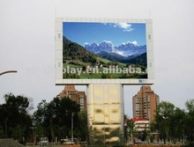 new products 2012 outdoor led digital advertising screen