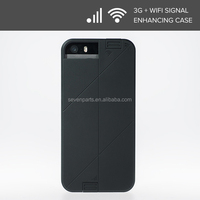 3G+WIFI signal Booster LINKASE PRO Protective Skin Cover Case for phone 5 / 5S-Black