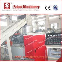 300kg per hour line machine pp pe film plastic waste disposal